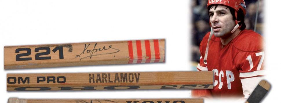 Valery-Kharlamov