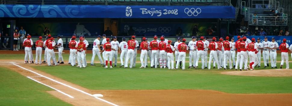 Béisbol Juegos Olímpicos