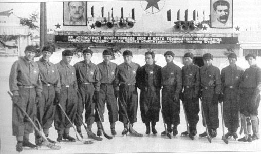 CSKA Moscu, 1937. Equipo de bandy.